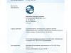 sfup_18_fu2_certyfikat-14001-ru