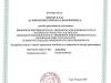 certyfikaty-udt_zb