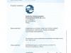 sfup_18_fu2_certyfikat-14001-pl