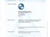 sfup_18_ra_certyfikat-9001-pl